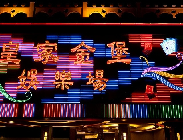 Read more about the article Get the best resort rates in Macau