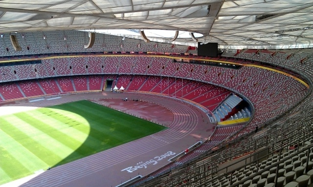 Read more about the article Grown-up Travel Guide Daily Photo: Olympic Stadium, Beijing, China
