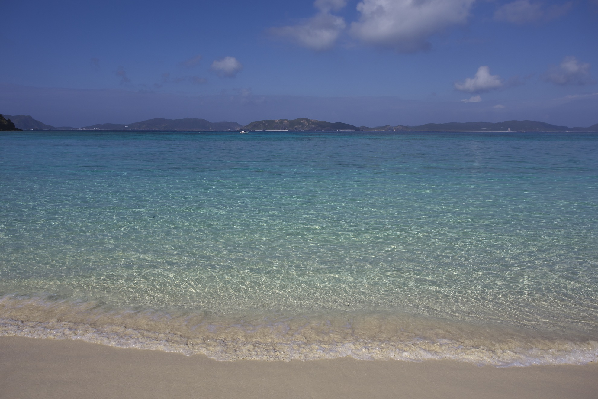 Read more about the article Our next big adventure: Okinawa, Japan