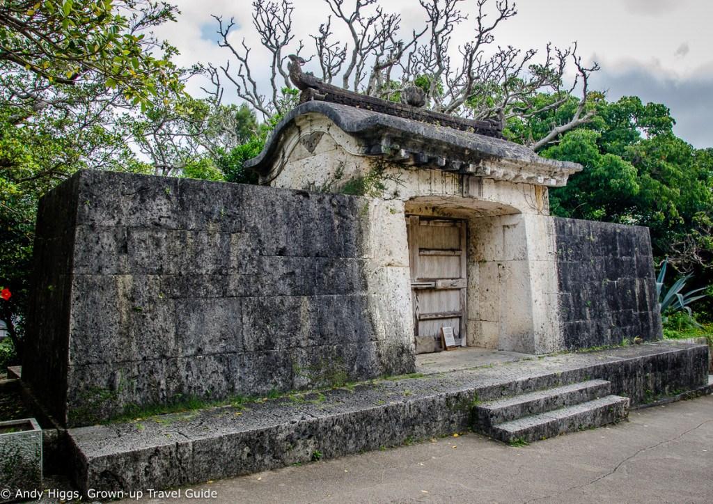 Shuri stone gate