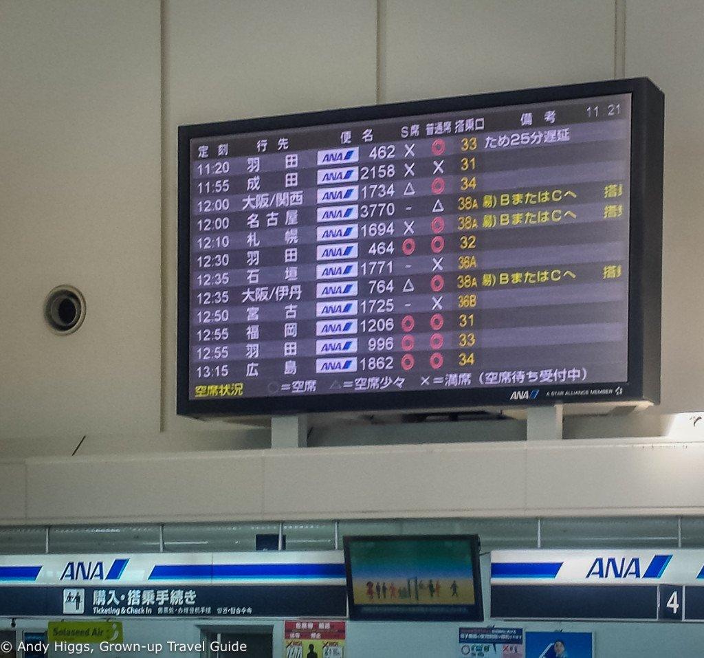 Flight to Osaka on board
